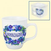 Taza «Nikolay », 400 ml