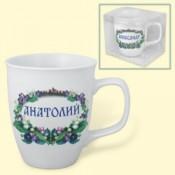 Taza «Anatoly», 400 ml