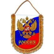 """Banderin """"Rusia"""""""