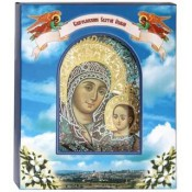 "Icono  ""Madre De Dios Belen"" 13:15cm"