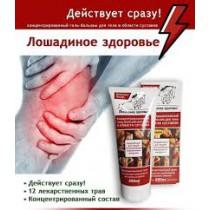 Crema de articulaciones , 200 ml.