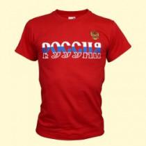 """Camiseta roja """"Rusia"""""""