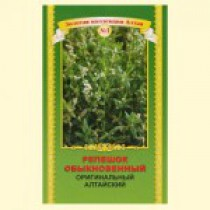Agrimonia Eupatoria, 50 g