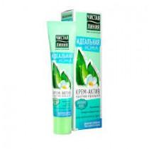 Сrema activa  40 ml, contra el acné