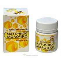 Cápsulas de jalea real, 10 cápsulas 300 mg
