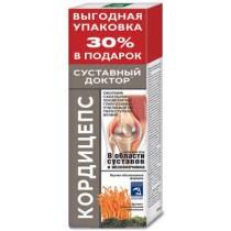Crema corporal Cordycept, 125 ml
