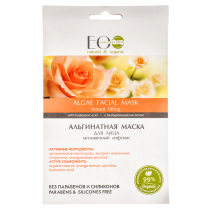 Mascarilla de alginato