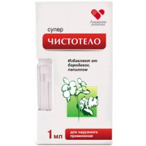 Super Cleanness, 1 ml