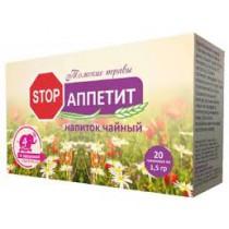 Bebida de té Stop Appetite, 20 bolsas