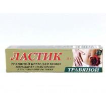 Crema borrador para eliminar cicatrices y estrías, 25 ml