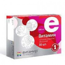 Vitamina E, 30 piezas