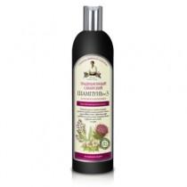 RBA Champú siberiano tradicional contra la caída del cabello, 550 ml