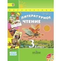 Литературное чтение. 3 кл.  Учебник Ч.1