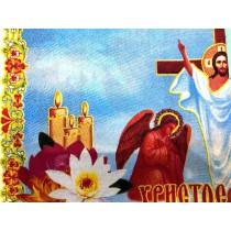 Mantelito de Pascua, 23*47 cm