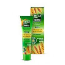 Crema Facial de Noche, Aceite de Germen de Trigo 40 ml