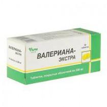Valeriana Extra (Valeriana + agripalma) 45 piezas