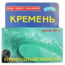 Silicio, filtro natural, 50 g