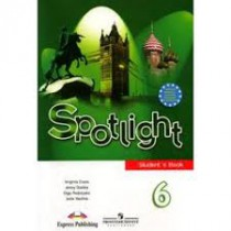 Английский в фокусе (Spotlight). 6 кл.  Учебник