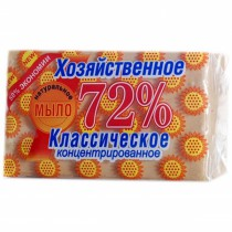 Jabón Lagarte, 72% 150 g