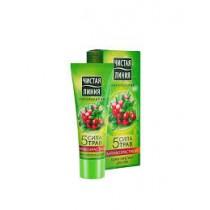 Crema lifting de ojos antiedad - Pure Line, 25 ml