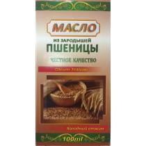 Aceite de germen de trigo,   100 ml