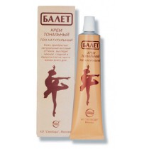 "Crema base de maquillaje ""Ballet"", 41 g"