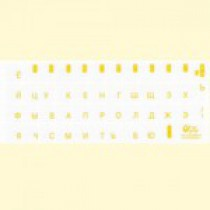 Letras adhesivas para teclado