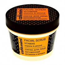 Exfoliante facial Café Mini, vitaminas y almendras, 110ml