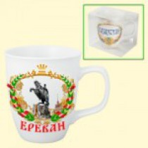 "Taza ""Armenia"", 0,4 l"
