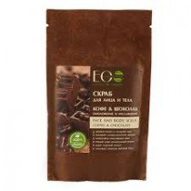 Exfoliante facial Café y chocolate, 40 g.