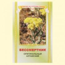 Te de Flor de papel, 50 g