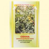 Te de hojas de Cassia, 50 g