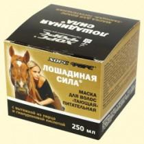 "Mascarilla ""Fuerza de caballos"" 250 ml"