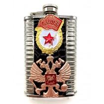 """Petaca """"Guardia"""", 200 ml"""