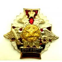 """Orden de """"deber y honor"""""""