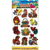 Pegatinas para huevos de Pascua «Animalitos»