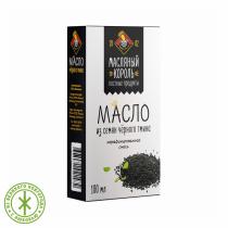 Aceite de comino negro, 100 g