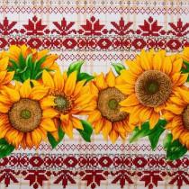"""Toalla de lino """"Girasoles"""", 35:70 cm"""