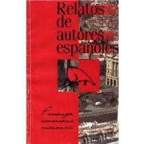 Рассказы испанских писателей