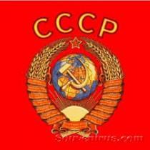 "Camiseta ""CCCP"""