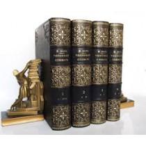 Толковый словарь т.3