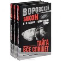 Харакири по-русски