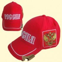 """Gorra """"Rusia"""", roja"""