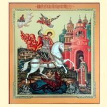"Icono ""San Jorge"", 30x40  cm"