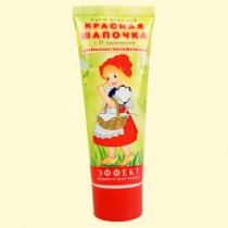 """Crema de niños """"Caperusita roja"""""""