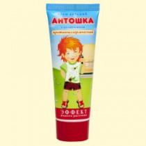 """Crema de niños """"Antoshka"""",75 ml"""