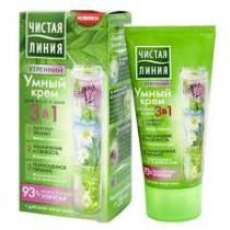 Crema inteligente para rostro y cuello, 50 ml
