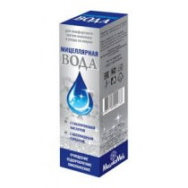 Agua micelar, 250ml