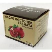 Aceite de semilla de granada, 75 ml