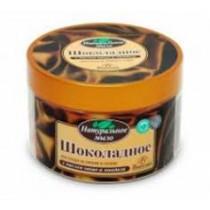 Jabón de chocolate, 450g